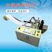 辽宁硅橡胶管切管机耐高温套管裁切机铜箔铝箔裁断机加强型版正品现货