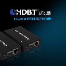朗强HDbaset延长器,HDMI无损无压缩4K2K网络延长器图片
