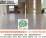 重庆厂房磨石地面-百石亮水磨石地坪