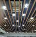 铝天花铝方通吊顶,U型铝方通,富腾乐斯尔品牌厂家