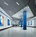 地铁站安装的铝天花铝方通吊顶,富腾乐斯尔品牌生产厂家
