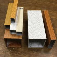 铝方通多少钱一米?铝方通多少钱一平?木纹铝方通厂家图片