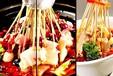 周口学习串串香技术陆香园培训专业麻辣烫做法