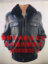 2017新款警察冬执勤皮夹克