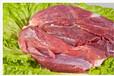 威海黑猪肉
