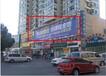 六安市金安商城楼顶三面翻广告位招租