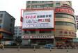 蚌埠市东福大厦广告招商