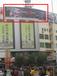 六安金安商城楼顶广告位招商