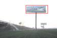 阜南县南三塔高速收费站高炮广告牌招商