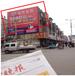 阜南县地城路与运河路交叉口广告牌招商