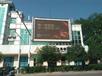 金寨县中国农业发展银行墙体