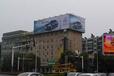 安庆市湖心南路与菱湖南路交叉口楼顶