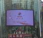 新天地中央广场户外LED大屏
