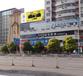 淮南市国元证券楼顶