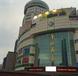 淮南市华联商厦楼顶