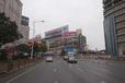 铜陵市义安路苏宁电器楼顶广告牌