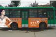 阜阳市颍上县6路车公交车广告