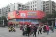 安庆市菱湖南路与双井街交叉口广告牌