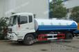东风底盘HLQ5160GPSD5型绿化喷洒车厂家直销价格