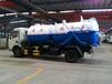 静海清洗吸污车价格SCS5110GQWEV型清洗吸污车