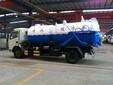蓝牌HLQ5040GQWE5型清洗吸污车