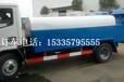 辽源HLQ5041GQWE5型清洗吸污车厂家价格
