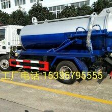 龙岩5吨吸污车价格8吨吸污车价格10吨吸污车价格吸污车售后图片
