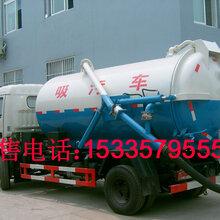 漳州8吨吸污车价格5吨吸污车价格8吨吸污车价格10吨吸污车价格吸污车售后图片