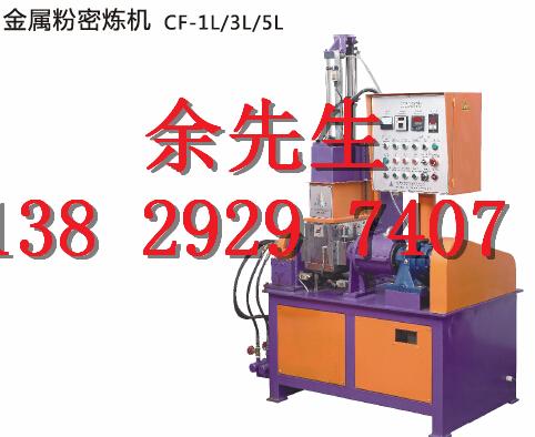 3L密炼机配置生产厂家