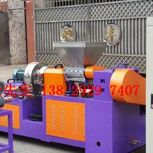 专业生产陶瓷粉造粒机专业快速