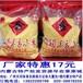 廣州內蒙古特產批發專賣店專營赤峰小米內蒙奶干奶酪奶片