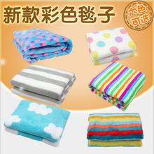 SKKBABY婴儿毛毯单层彩色儿童多用途毯子空调毯婴儿云毯厂家直销图片