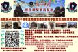 广西哪里买藏獒找獒响中国原生藏獒繁育基地