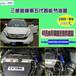 供应北京三威迪棒第五代节油器、广汽本田思域CRV节油器、三威迪棒5.0排量以下节油器批发、第五代2号三威迪棒节油器经销商