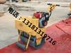 手扶大单轮压路机QAY-70庆安大单轮压路机