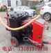 云南手推式小型灌缝机高速公路灌缝机牵引式路面灌缝机