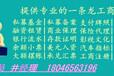 北京汽车租赁公司做备案要求满足全北京可做滴滴答答