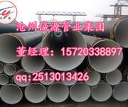 内外环氧涂塑复合钢管厂家图片