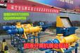 固液分离机有机肥成套设备推广
