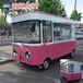 电动四轮多功能小吃车售货快早餐美食车巴士餐车奶茶车早餐房车