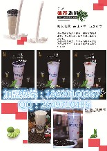 奶茶技术培训哪家好