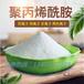 阳离子聚丙烯酰胺厂家_阴离子PAM8004