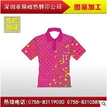 加工T恤热升华印花服装热转移印花厂家颜色鲜艳
