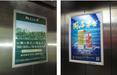 嘉兴电梯框架媒体