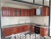 兴佳铝业供应铝合金橱柜柜体型材质量保证