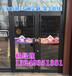 河北德普凱盛,中國十大肯德基門品牌,肯德基門貨存量大,木紋肯德基門,仿銅石家莊商鋪門廠家,鋁型材肯德基門報價
