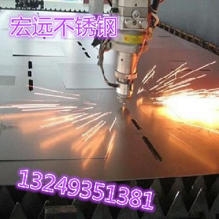 河北宏远不锈钢铁板_中厚板_薄板激光切割加工公司图片1