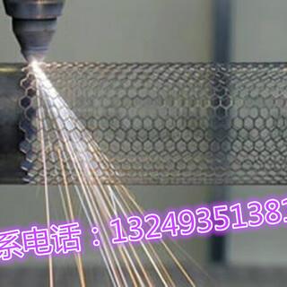 河北宏远不锈钢铁板_中厚板_薄板激光切割加工公司图片3