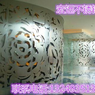 河北宏远不锈钢铁板_中厚板_薄板激光切割加工公司图片5