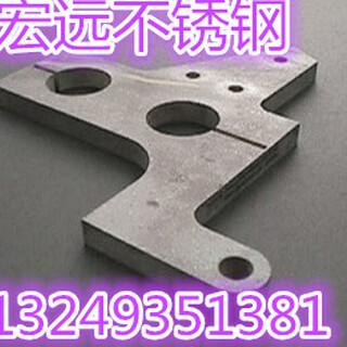 河北宏远不锈钢铁板_中厚板_薄板激光切割加工公司图片6